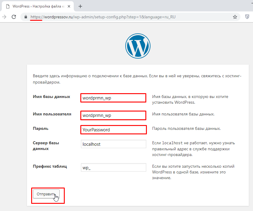 Устанавливаем WordPress сайт. Первичная настройка сайта Вордпресс